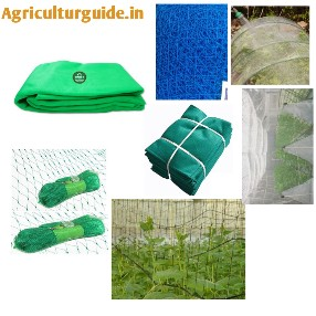 https://agriculturguide.in/best-green-net-for-garden-price-in-india-for-home-2021/